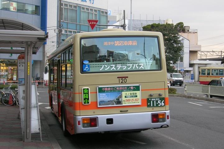 バス 江ノ電