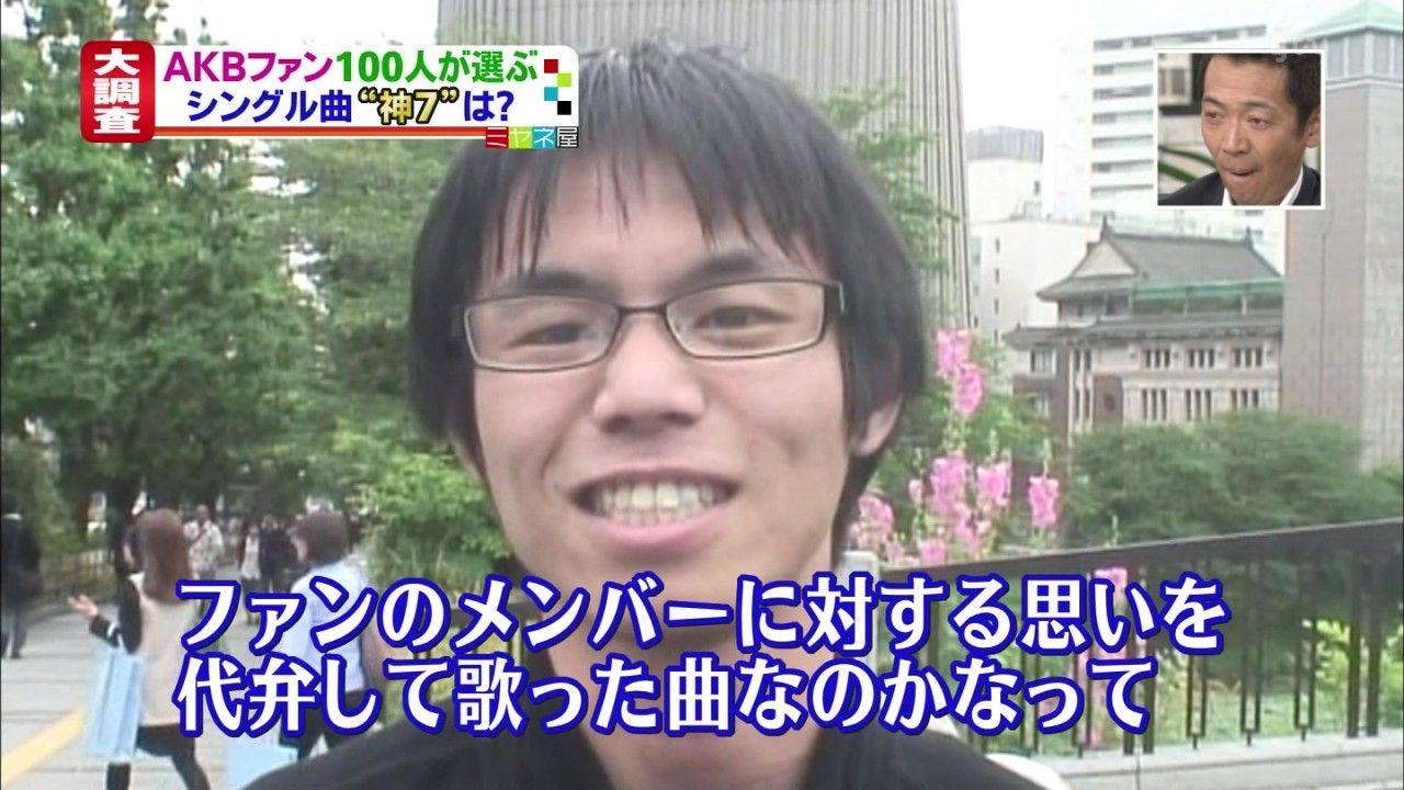 TBS公開大捜査に出てた和田竜人さんがまさかのアケカス疑惑wwwwwwwwwwwwwwwwww ->画像>8枚