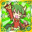 ドラコ☆5