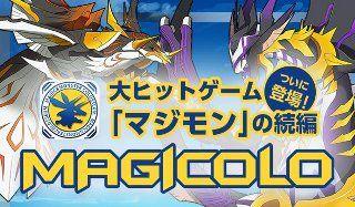 MAGICOLO01