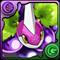 紫天の果実・ぶどうドラゴン