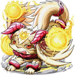 光の犬龍・チンバウドラ
