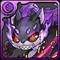 魔爪の怪猫・キャスパリーグ