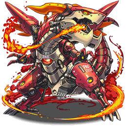 火の機甲龍・サドル