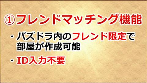 bandicam 2016-01-31 15-10-08-039