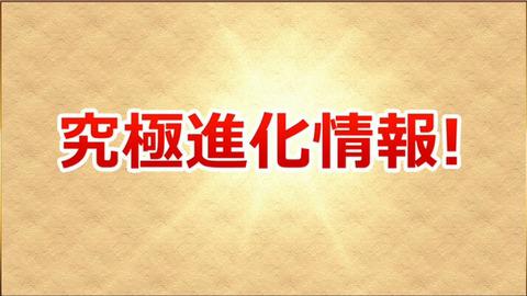 bandicam 2016-01-30 16-47-21-206