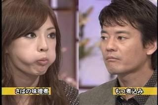 20110519_kitagawakeiko_01