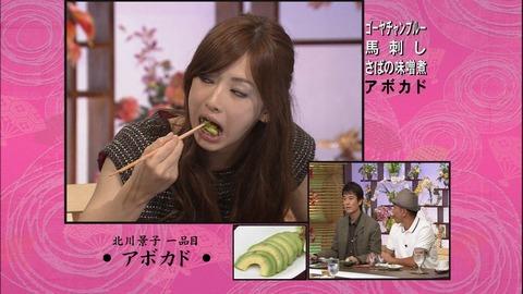 20121020_kitagawa_39