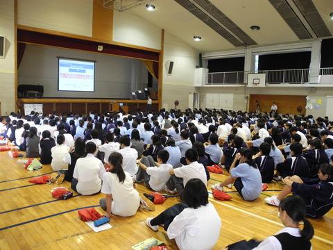 横浜市立高田中学校で環境出前 ...