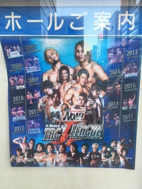 横浜ラジアントホールポスター