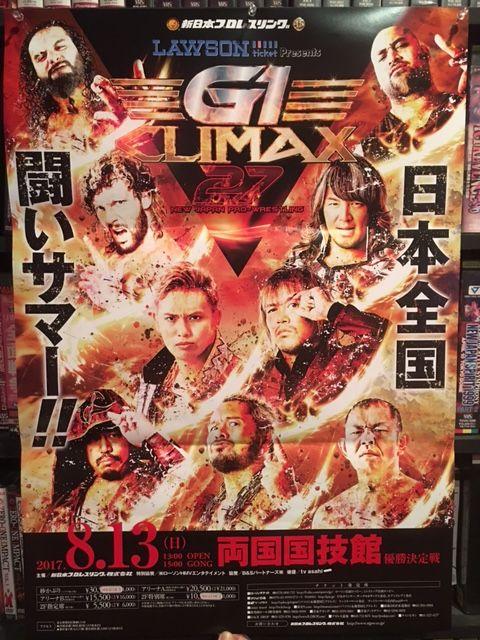 新日本ポスター