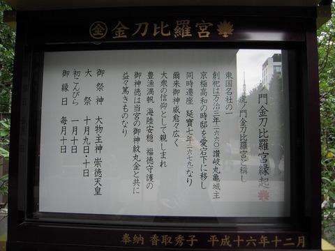2011-10-19No(060)