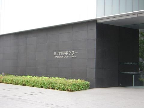 2011-10-19No(062)