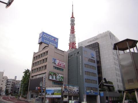 2011-10-19No(005)