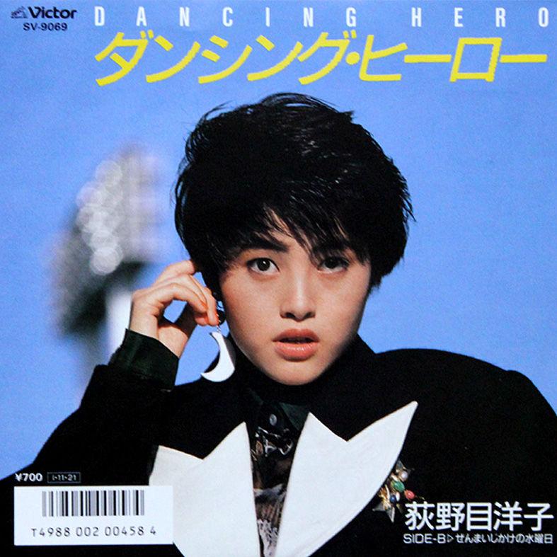 荻野目洋子の画像 p1_24