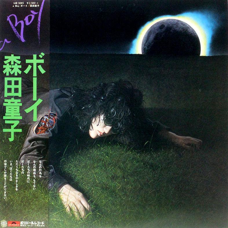 森田童子の画像 p1_20