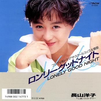 長山洋子の画像 p1_37