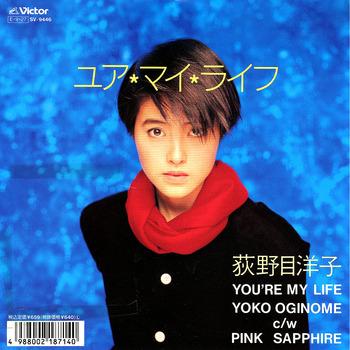 荻野目洋子の画像 p1_29