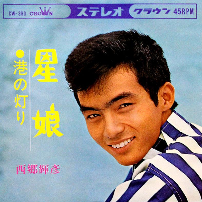 【ブログ】ゆるかわいい~♪アナログ・レコード・コレクション                ぴゃんころりん!