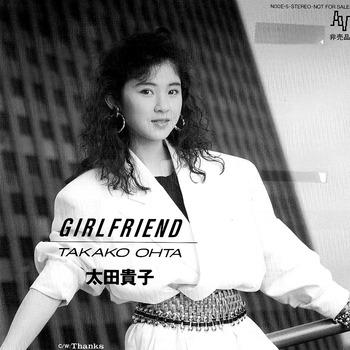 太田貴子の画像 p1_24