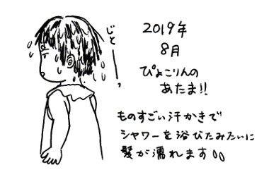 20190901_008