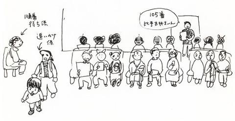 20200201_03
