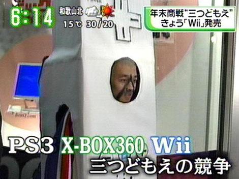 wii12