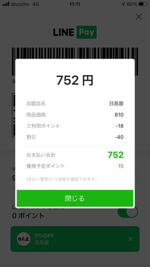 63C25ECD-724D-4C11-8D23-265B52A0115F