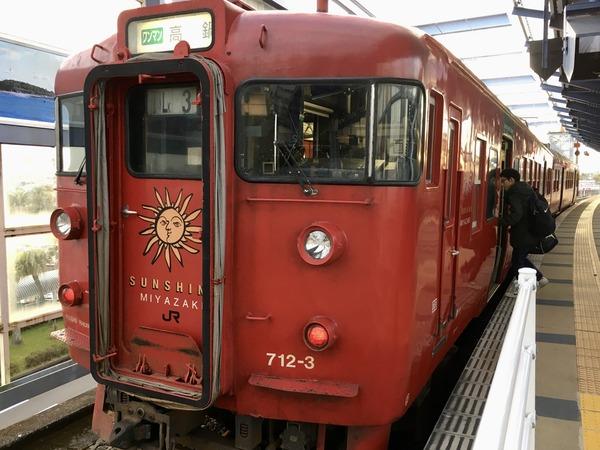 136C62DC-3ECC-4CD6-B74E-7267A4189BE5
