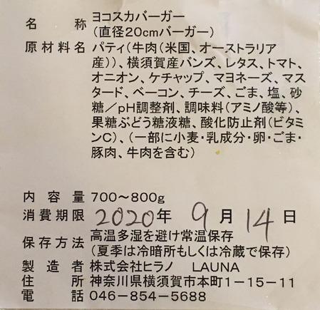 5074EAFD-E510-4E38-8AE1-A9112FFC4CF9