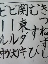 さぬき富士6