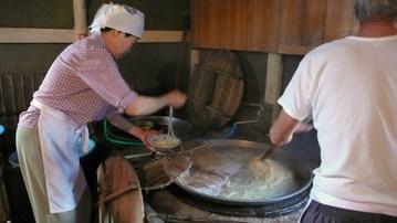 大平製麺所