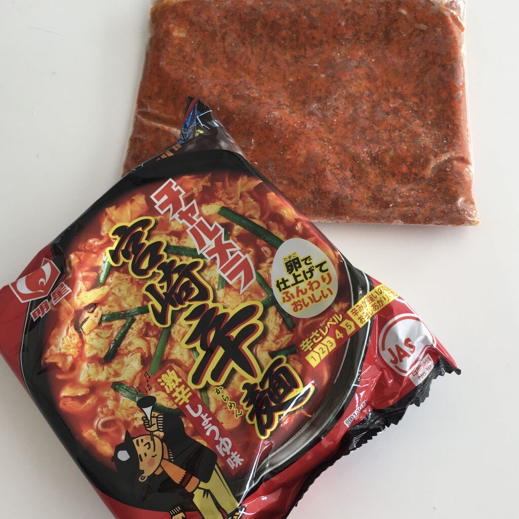 から 麺 宮崎