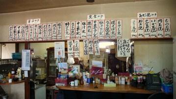 藤村コーヒー店