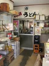 植田米穀店