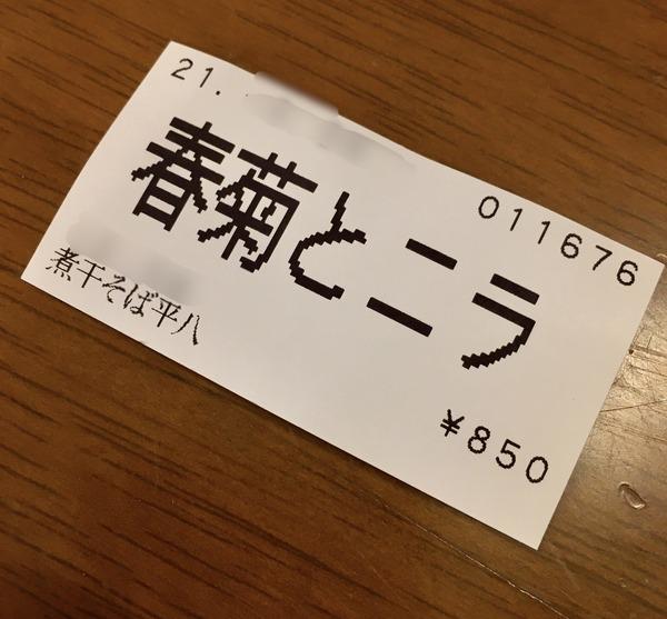 E5DA9922-0F1F-4D35-BC74-01DC6EA1D5D6