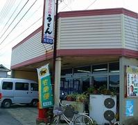 田村(さぬき市)