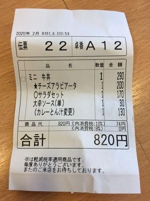 B4723579-9FB5-444B-97F4-3912B59F19FF