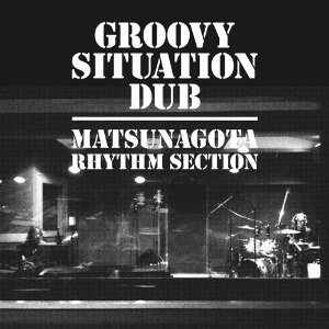 MATSUNAGOTA RHYTHM SECTION