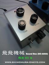 pyung2-SB22-com11