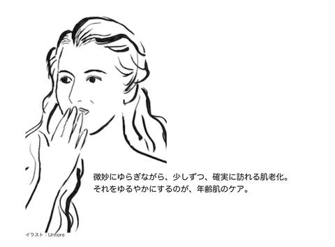 女性イラスト第2章_3