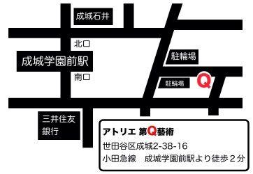 Atrier Q map