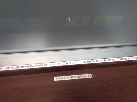 P_20200112_064958