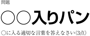 pan-01