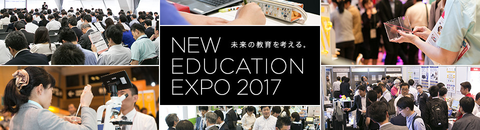 New EDucation Expo 2017