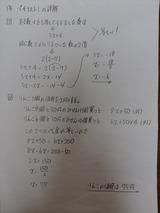 05c54592.jpg