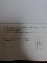9067266b.jpg