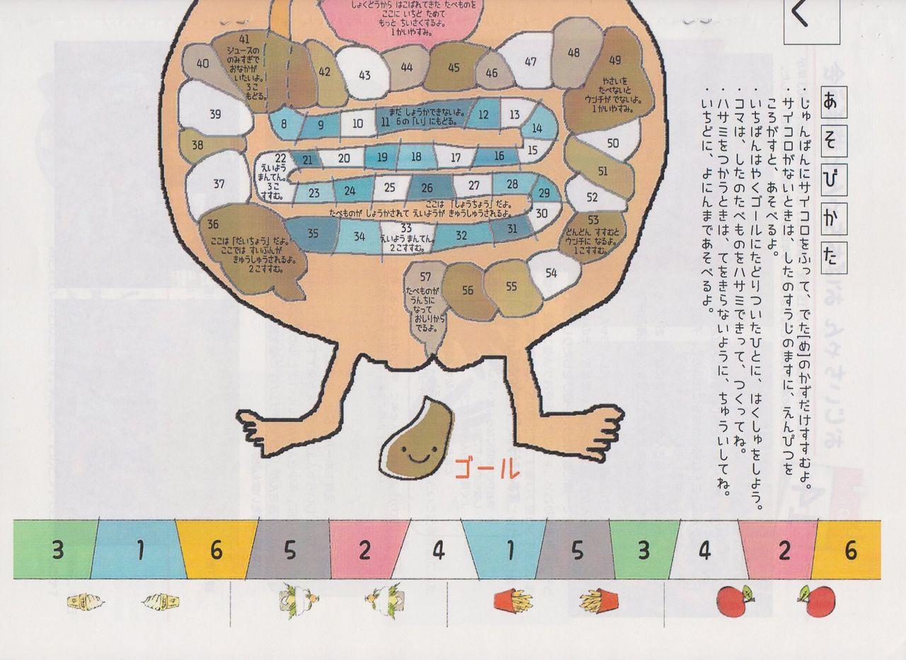 ひかり幼稚園12