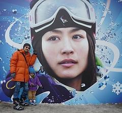 2010雪まつり 上村愛子