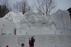 2010雪まつり 大雪像 夢がかなう場所